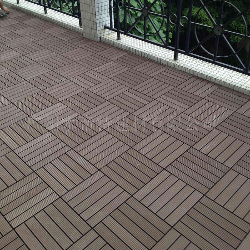 别墅庭院阳台景观园林地板 木塑拼花地板 diy简易铺地板厂家批发