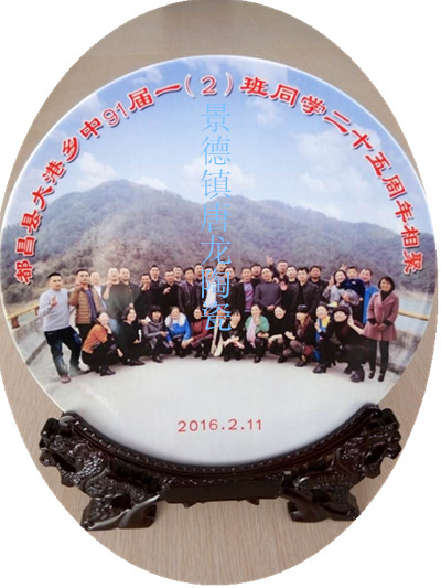 陶瓷工艺品定做 同学聚会纪念瓷盘
