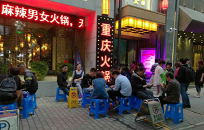 麻辣男女重庆牛油火锅加盟是一个轻松赚钱的优质品牌
