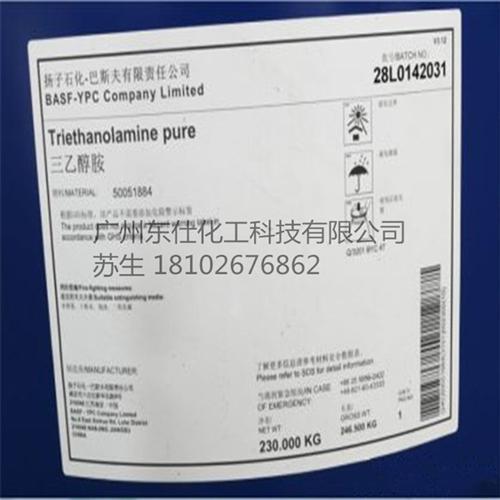 信宜市APG|东仕化工|辛癸基葡糖苷APG0810