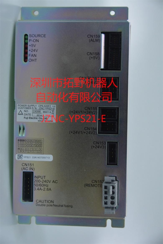 制动器hw1470525-a 拓野机器人是安川中国最大的代理