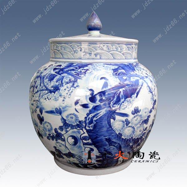 中秋礼品茶叶罐定做   密封陶瓷罐厂家