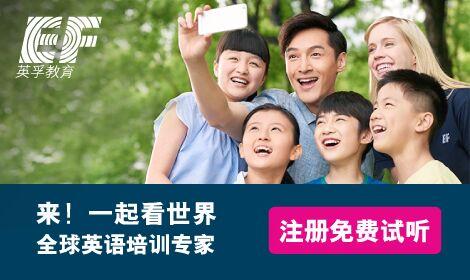 【上海哪里学出国旅游英语口语效果好?】