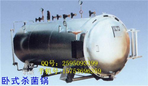电加热蒸汽硫化罐,卧式硫化罐,硫化罐设备
