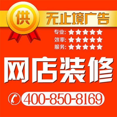 网店视觉规划:店铺logo设计