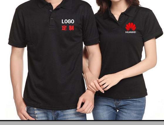 广州纯棉圆领T恤衫文化衫定制印制图案LOGO