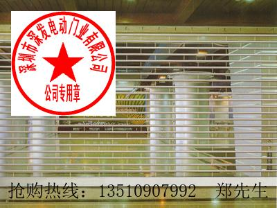 观澜防护卷闸门 宝安中心区卷帘门现货供应