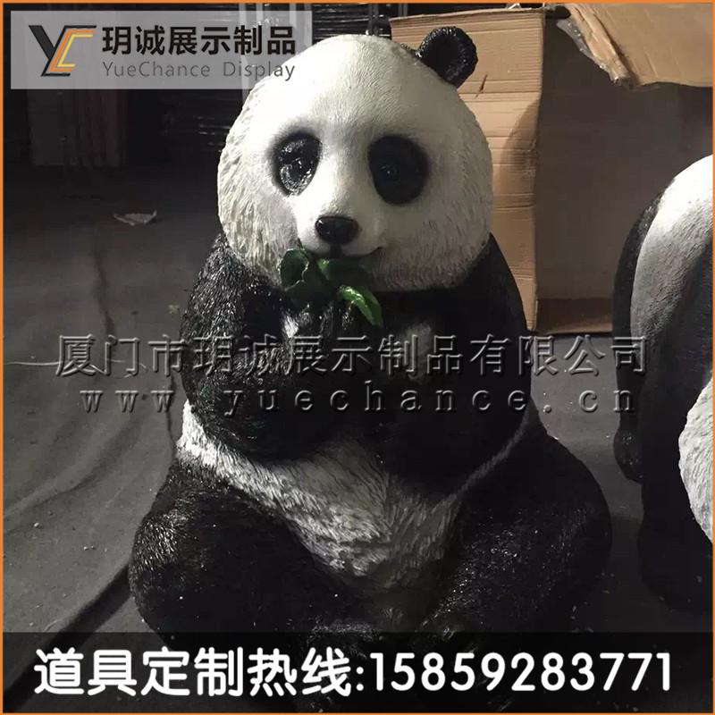 商场大熊猫主题公仔 幼儿园草坪装饰动物卡通公仔