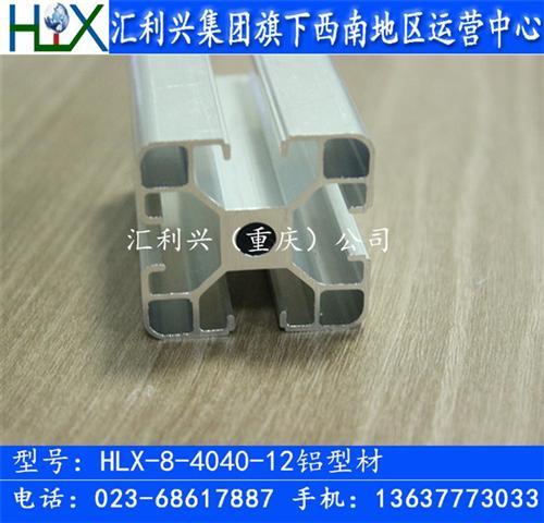 重庆铝型材流水线,重庆汇利兴,铝型材流水线配件