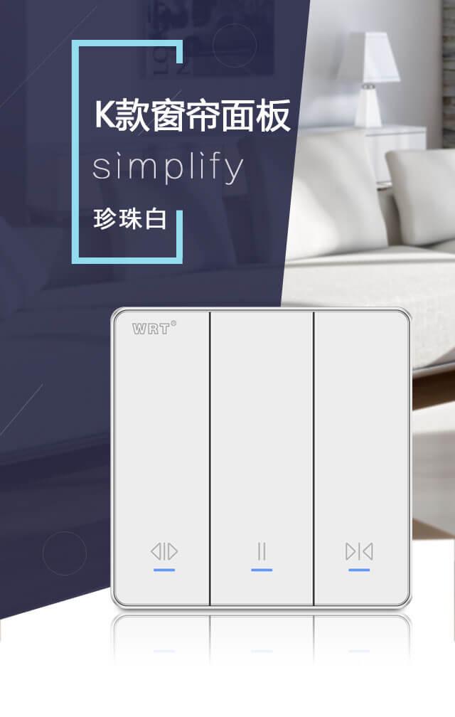 什么牌子智能酒店照明控制系统比较好