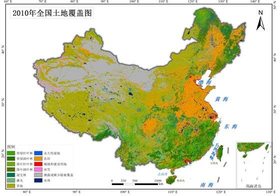 贵州省Landsat 8卫星影像免费下载