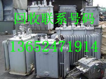 东莞市废旧变压器回收,东莞市专业配电箱收购