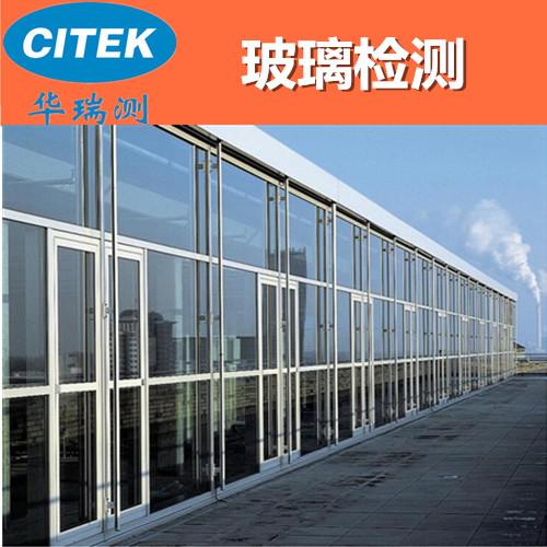 314钢检测供应专业快速