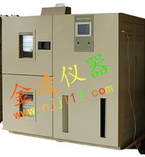 B-TS-503三箱冷热冲击试验箱2017火爆销售