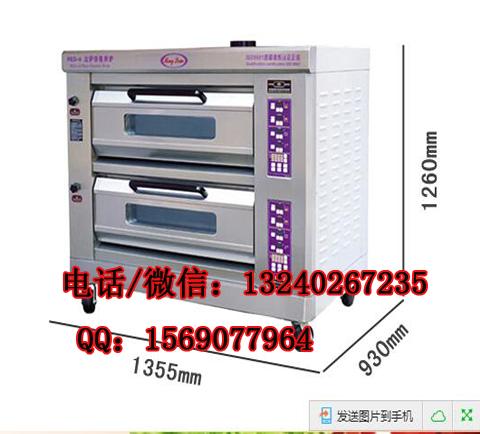 首页> 机械加工 炊事机械 食品烘烤设备 >燃气烤箱价格