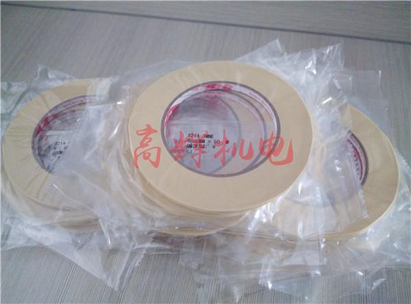 高辉代理日本3M纸胶带FR426U