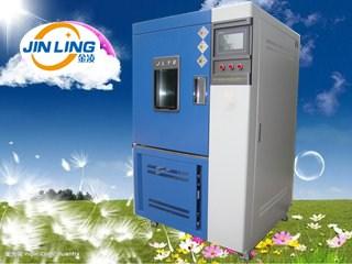 JL-GDJS-800D高低温交变湿热试验箱升温速度快