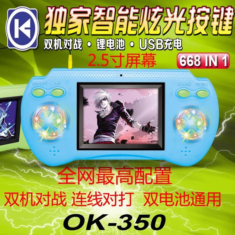 OK350小儿童掌上彩屏游戏机2.5屏幕