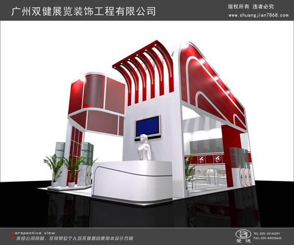 广州博览展展会搭建供应安全可靠 广州双健