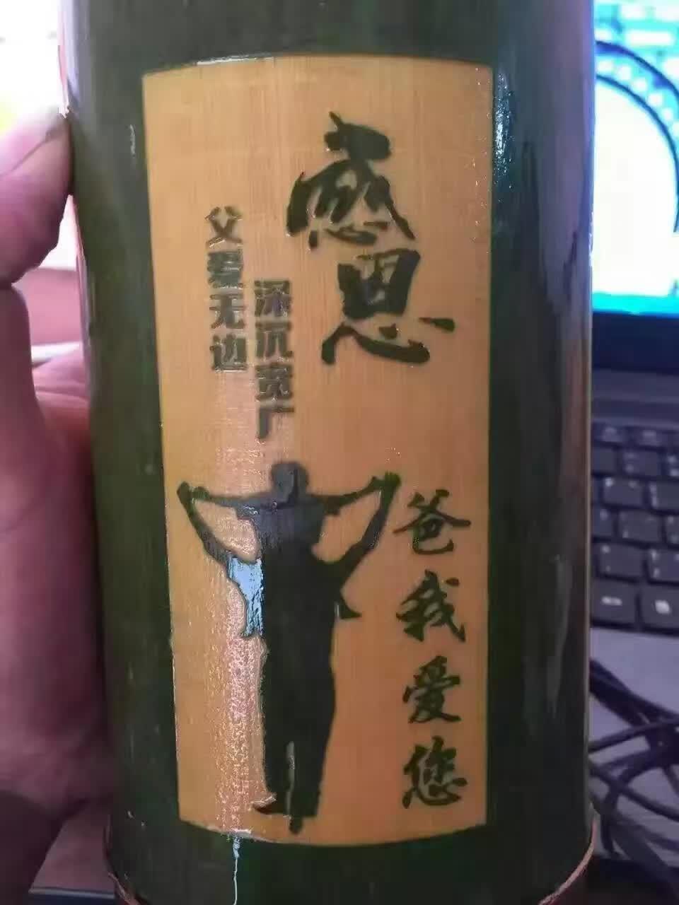 供应竹筒酒 鲜竹酒批发 活竹酒厂家