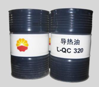 湖北武汉320导热油供应商