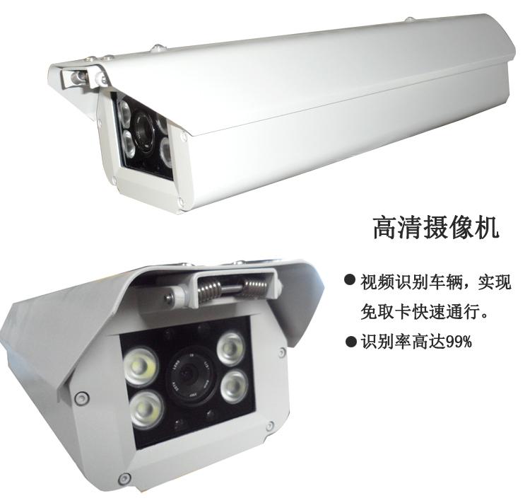 【沧州车牌识别系统安装/商丘车牌自动识别摄像机/场