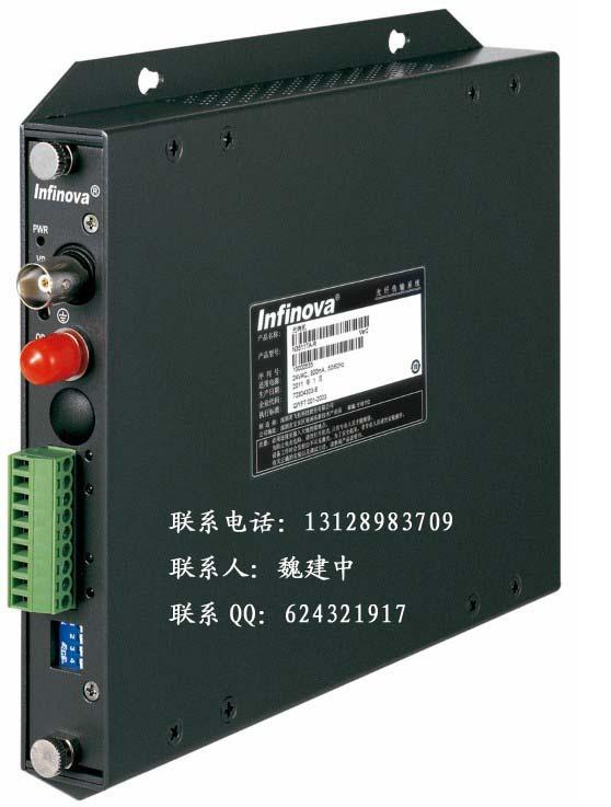 英飞拓N3910光端机维修,扩容,增加,维护