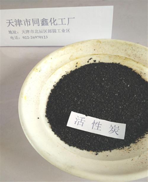 静海三氯化铁、天津三氯化铁厂家、供应三氯化铁