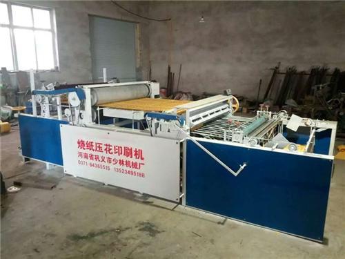 二手冥币印刷机价格_怎样购买冥币印刷机|贵州冥币印刷机|少林机械(多图)