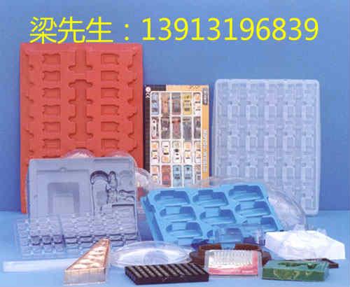 吸塑盘、昆山吸塑盘、上海吸塑盘