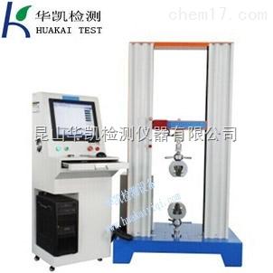 安徽HK-316微机控制万能电子拉力试验机厂家