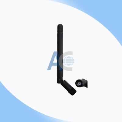 无人机天线 3G无线数传天线 终端天线