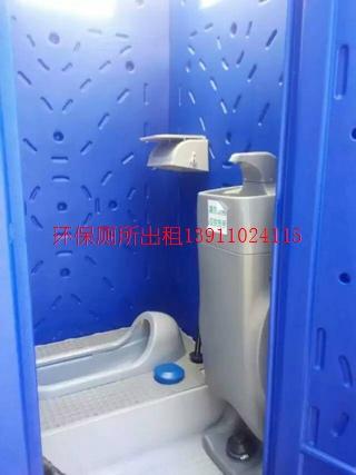 北京房山区移动卫生间租赁环保厕所租赁13