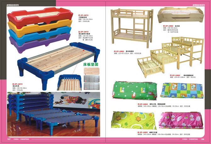 河北幼儿园玩具厂(被褥6件套)