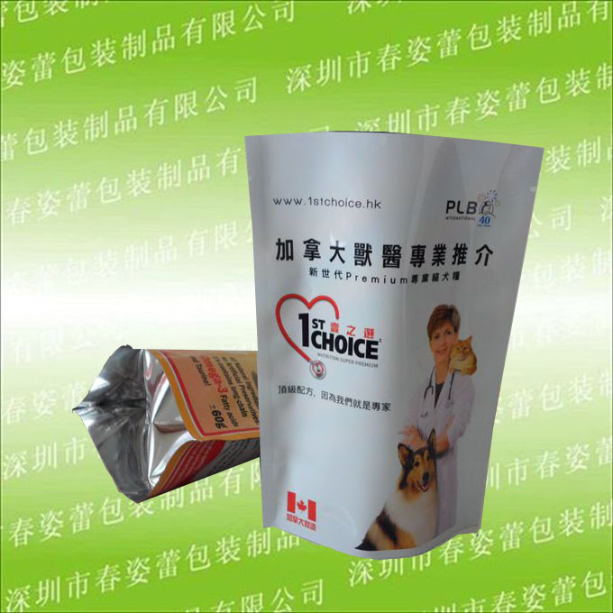 台湾宠物食品包装袋供应哪家好