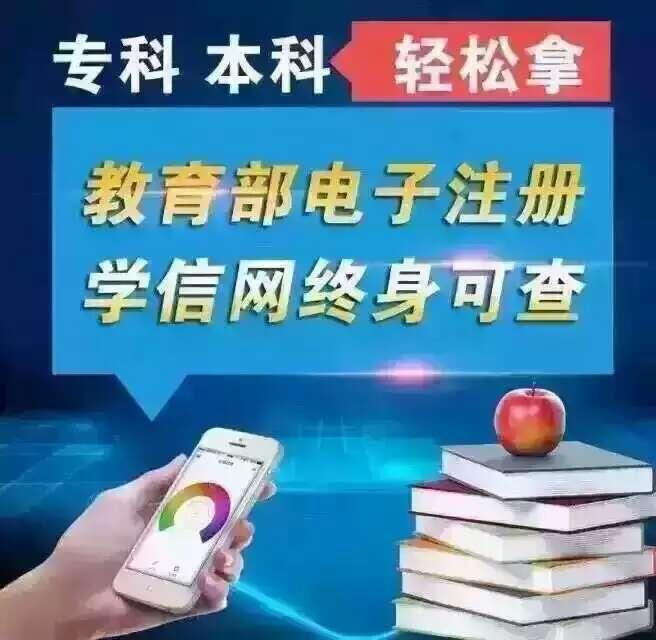 想要报考网教计算机与技术专业哪个学校好,哪里可以报名