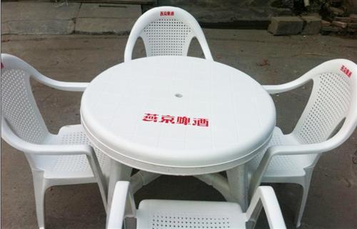 青岛塑料桌椅,黄岛大排档桌椅,胶南塑料桌椅