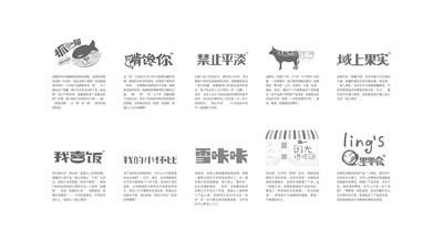 儿童零食包装创意设计价格 上海零食包装创