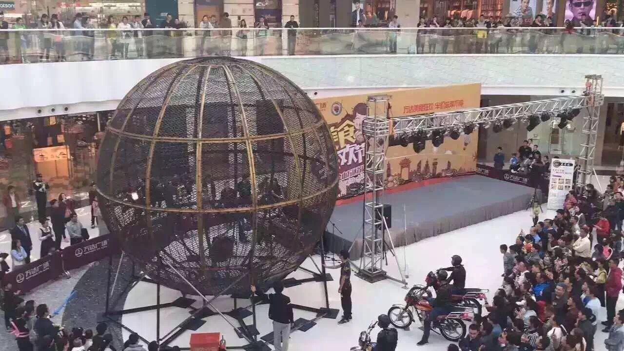 大型展会节目环球飞车表演设备出租马戏团表演资源租赁