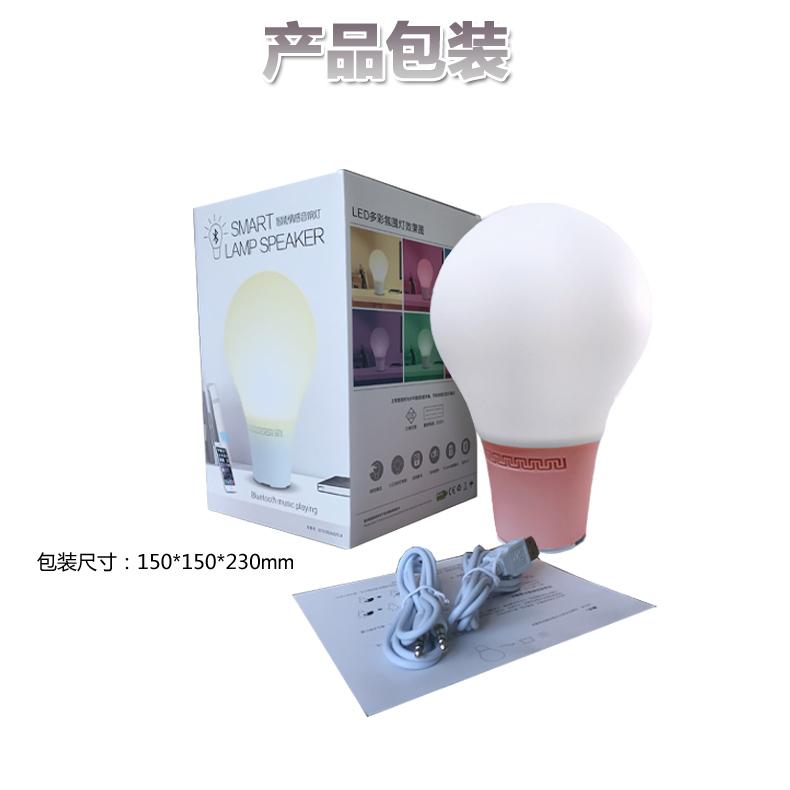 创意礼品触控情感智能蓝牙音响LED小台灯