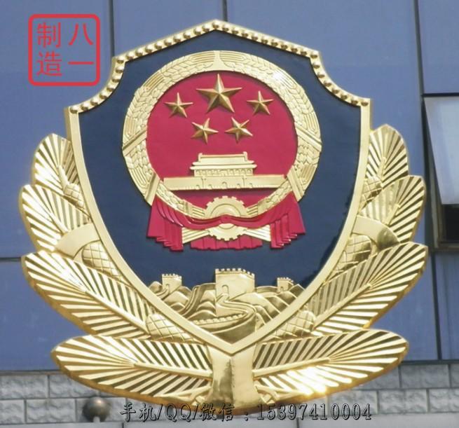 同江市警徽代理商50公分警徽代理价格