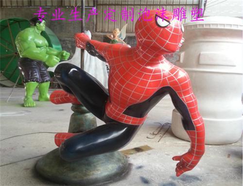 广州泡沫雕塑工艺品,泡沫雕塑,广州旭凯装