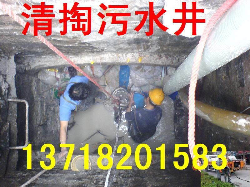 汉阳区高压清洗管道18995539834