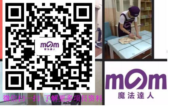 忻州魔法达人家居收纳清洁加盟   创业者