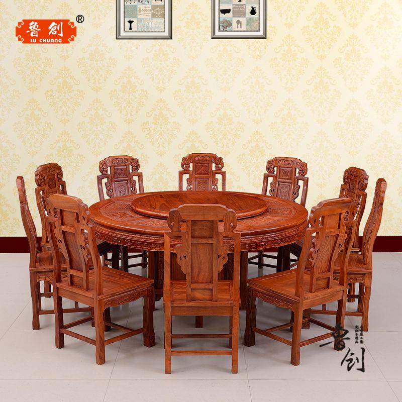 【红木象头沙发】_红木象头沙发价格