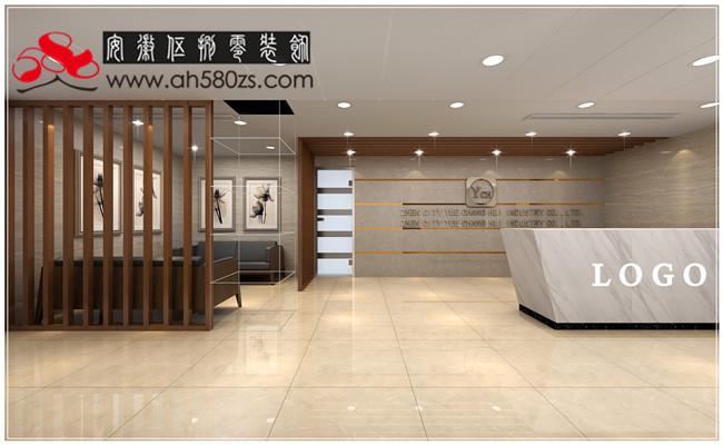 首页> 创意设计 工业设计服务 >合肥前台装修接待大厅装修 整洁大方