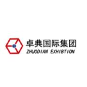 卓典国际展览企业展厅设计四大原则