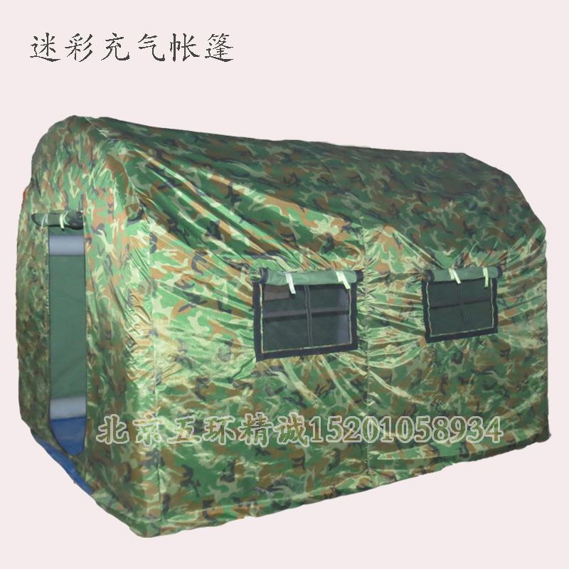 北京帐篷厂家军用迷彩充气帐篷施工帐篷活动