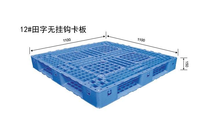 南宁安吉物流园塑胶托盘