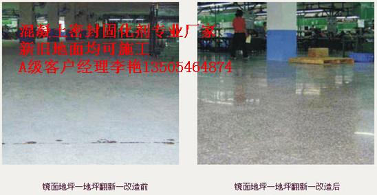 广州处膜修补多少钱